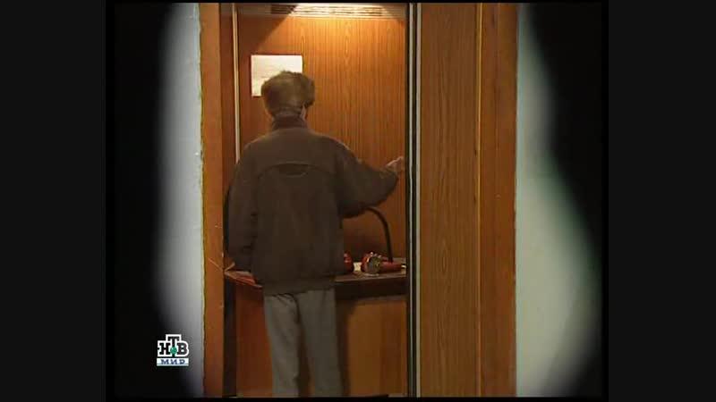 Камера смеха (НТВ-Мир, 27.12.2007)