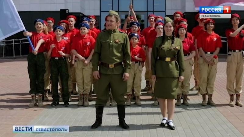 Севастополь останется русским! Флешмоб Севастополь75