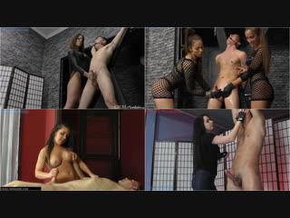 [СП] Госпожа-домина дрочит член до оргазма #6 (cruel handjobs,mistresses,amazons,cfnm,humilation,fetish,orgasm,оргазм,эякуляция)