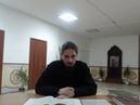 2017 12 04 Священное Писание Нового Завета Лекция 24