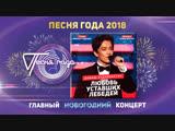 Димаш Кудайберген - Любовь уставших лебедей (