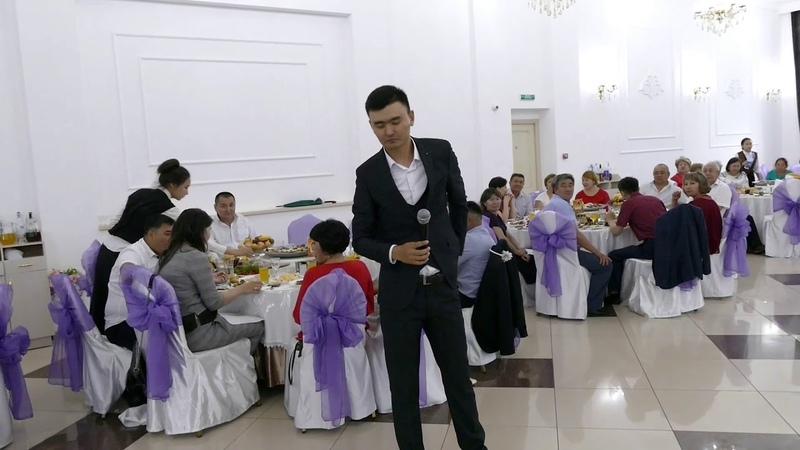 Арман Шукуров Асаба Тамада Экибастуз Павлодар Астана 87056203007