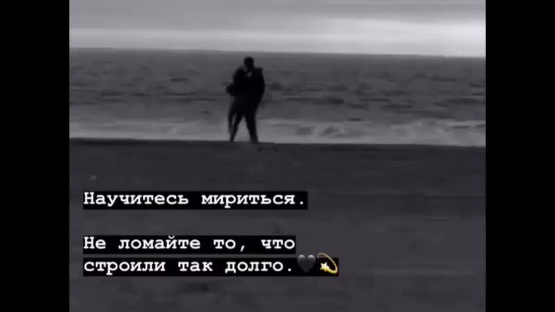 Vendetta.gr-20190717-0002.mp4