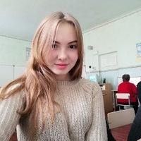 Карина Костина