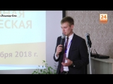 Новые возможности для бизнеса в Марий Эл. (Видео).