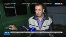 Новости на Россия 24 • Организаторы Ралли Сибирь помогут семье погибшего судьи
