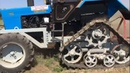 Испытание трактора Беларус-80.1 на полугусеничном ходу от трактора ДТ-75