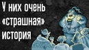 Как Россия выглядит в учебниках истории стран бывшего СССР