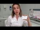 Инъекции препарата Диспорт (Франция) против морщин