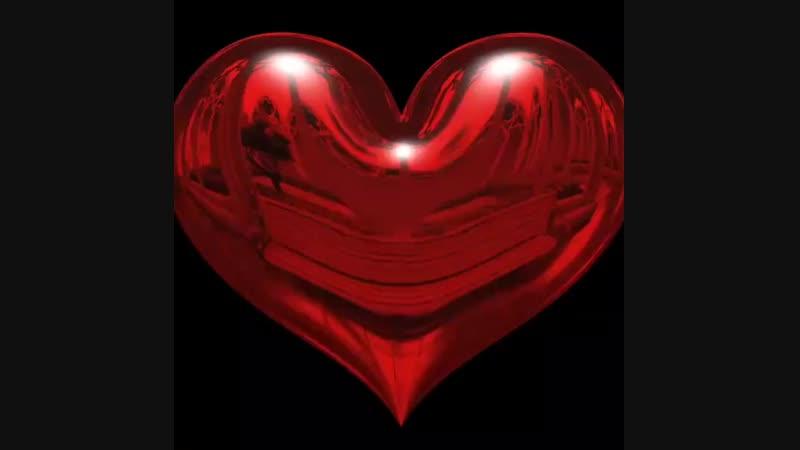 Сердце полное Любви😊❤😍