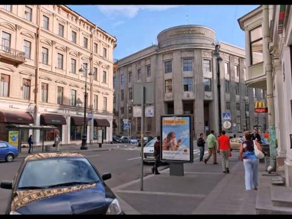 Улицы Петербурга (Д.Хиль - С.Салтыков, Д.Хиль)