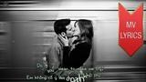 I Love You More Than I Can Say Leo Sayer Lyrics Kara + Vietsub HD