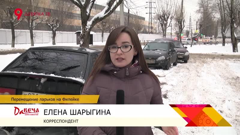 Судьба ларьков на Октябрьском проспекте