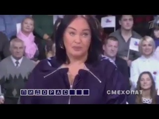 ПРИКОЛ ГУЗЕЕВА МАТ НА ПОЛЕ ЧУДЕС, РУССКИЕ ПРИКОЛЫ 2019ОТ СМЕХОПАТА