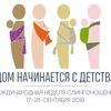 СлингоРадуга / Танцы_Объединяют - Тула / МНС2018