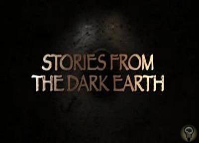 Истории о древней земле