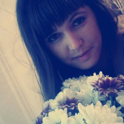 Анастасия Фролова