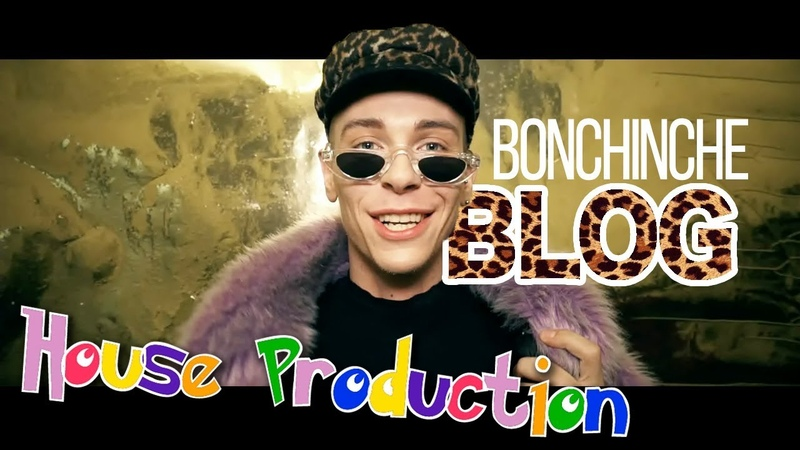 BONCHINCHE || PRODUCTION AS A HOUSE