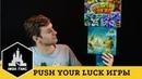 Лучшие азартные настольные игры. Селестия, Предельное погружение и Повелитель Токио.