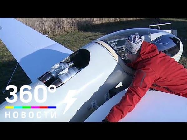 Первый в России сверхлёгкий самовзлётный аппарат на рекативной тяге испытали в Подмосковье