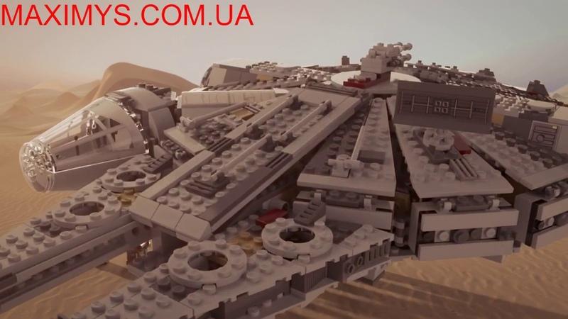 Конструктор Bela 10467 Star Wars Сокол Тысячелетия ✅