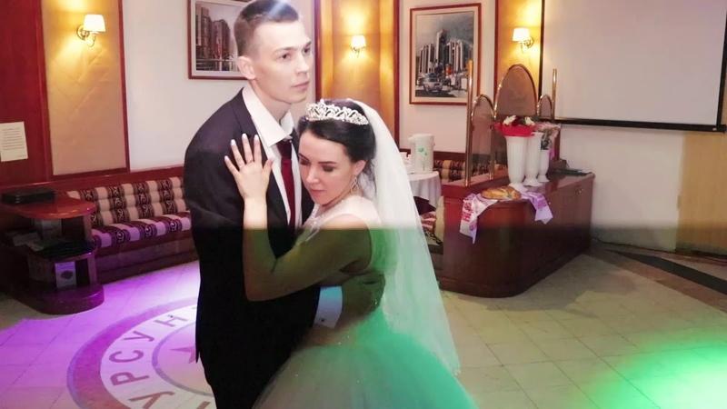Танец молодоженов Ивана и Дарьи Мельниковых