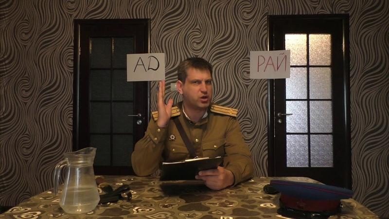 Видео-обращение Анатолия Княжева. от 21.04.2019
