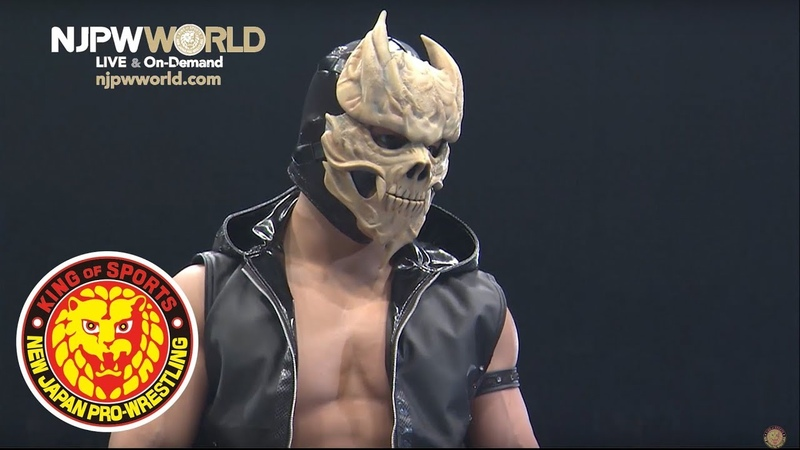Bone Soldier revealed ISHIMORI
