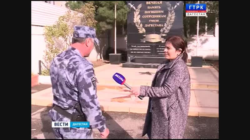 Сюжет на канале ГТРК «Дагестан» про семью погибшего сотрудника махачкалинского ОМОН старшего прапорщика полиции Камиля Халилова