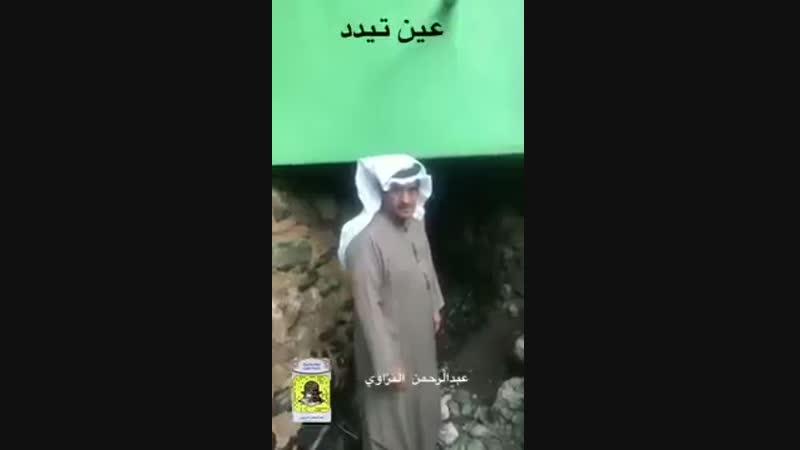 تيدد مع الأستاذ عبد الرحمن النزاوي