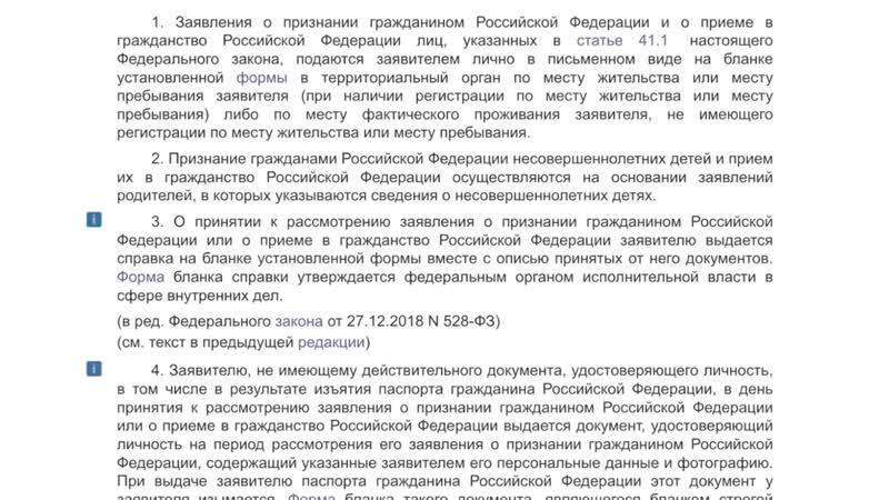 Путин подписаРзакон о ДРПОРТАЦИИ огромного коРва Россиян в 2020 году