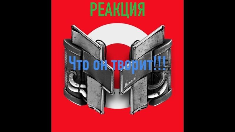 Resident Evil (remake) Баги , Приколы, Фейлы | РЕАКЦИЯ НА МАРМОКА (MR.MARMOK)