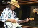 Char -- Guitar Jam