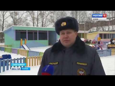 В Сыктывкаре дошколята учились быстрой и безопасной эвакуации