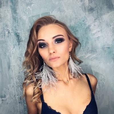 Darya Gosteva