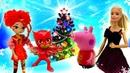 Мультики про Новый год Барби, Пеппа, Сказочный патруль и другие!