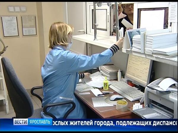 Свыше 45 тысяч жителей Ярославля прошли диспансеризацию с начала 2018 года