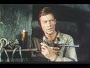 Волчье эхо (1968) приключения,боевик.