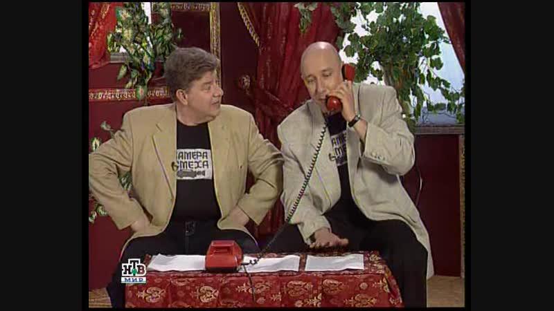 Камера смеха НТВ Мир 28 06 2007
