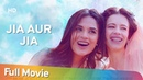 Jia Aur Jia 2017 HD Hindi Full Movie Kalki Koechlin Richa Chadda Arslan Goni