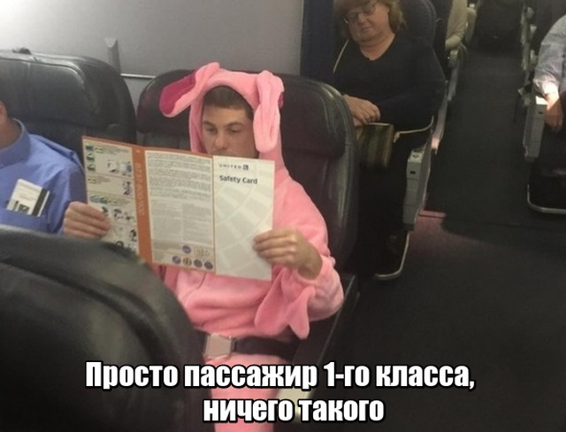 Fail'ы путешественников