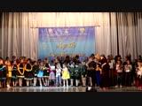 IV Международный конкурс-фестиваль детского, юношеского и взрослого творчества