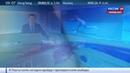 Новости на Россия 24 • Шарапова пробилась в четвертьфинал Australian Open с личным рекордом