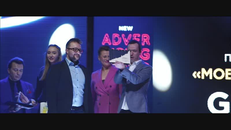 Церемония AdIndex Awards 2018: объявлены лучшие digital-агентства России по версии рекламодателей
