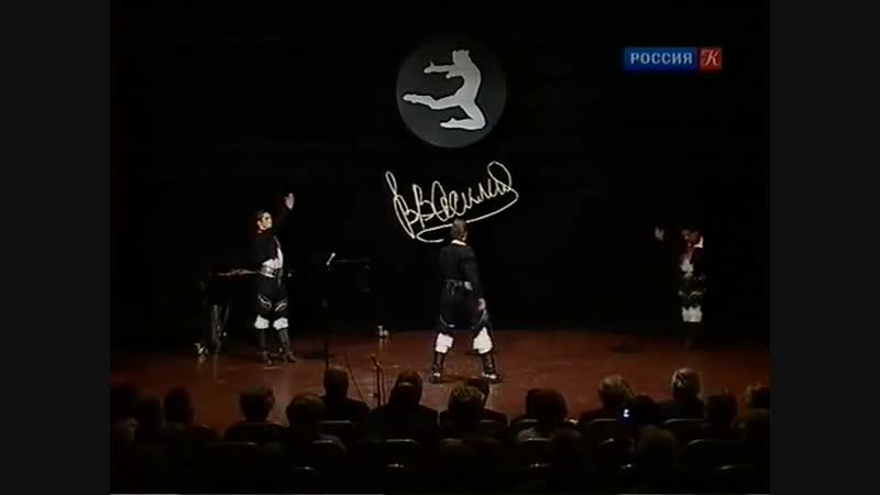 Ансамбль Игоря Моисеева - Танец Гаучо _⁄ Moiseyev Ballet - Dance of Gaucho
