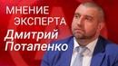 Мнение Эксперта Дмитрий Потапенко Выпуск 23 от 10 11 2018 г Aurora Blockchain Capital