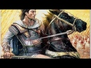 Александр Македонский история жизни самого величайшего завоевателя древнего мира
