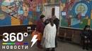 Жильцов пострадавшего дома в городе Шахты разместили в школе