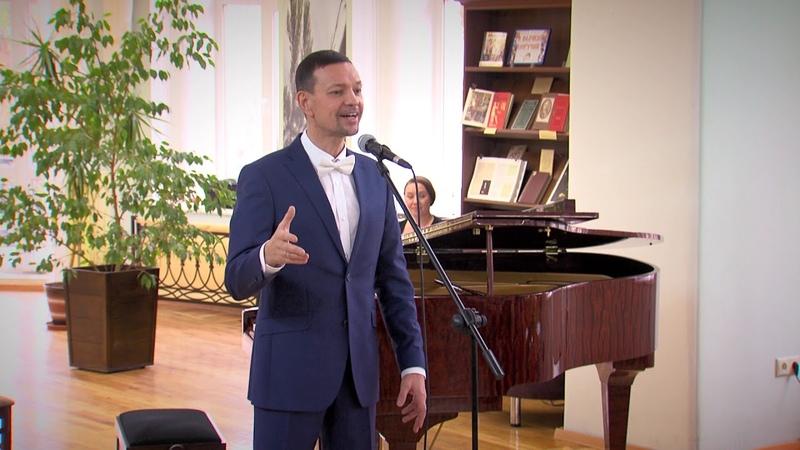 14 Дмитрий Бердышев Per te