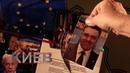 Кто и почему сдал Крым Фильм представлен адвокатами Януковича